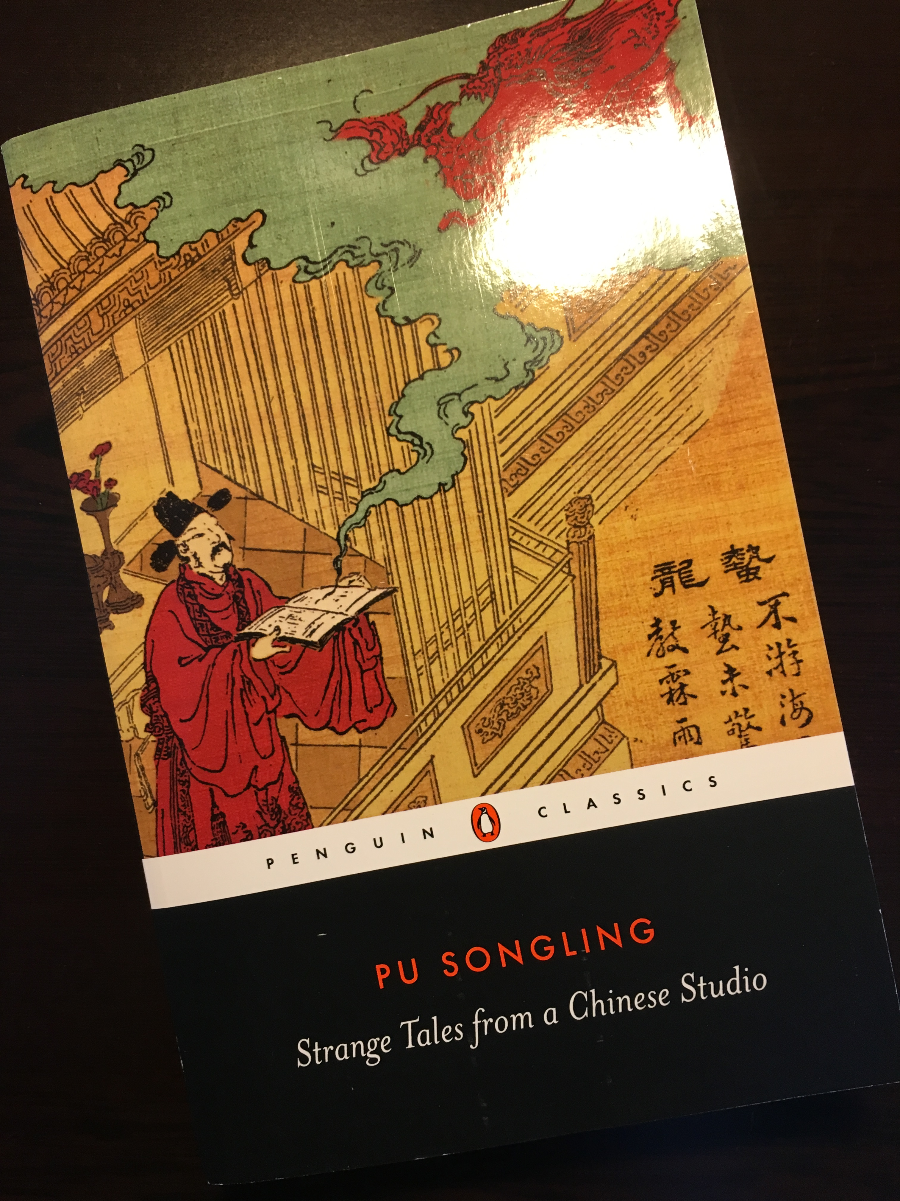 Pu Songling
