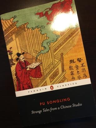 Pu Songling